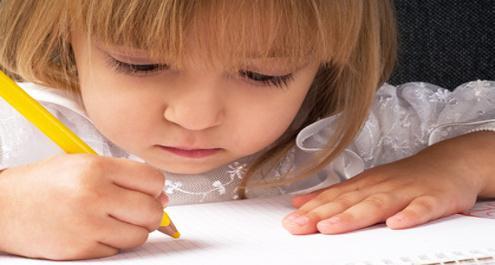 ציורי ילדים וחטיבה צעירה