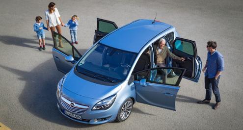 אופל מריבה - מכונית עם דלתות של מכשפות