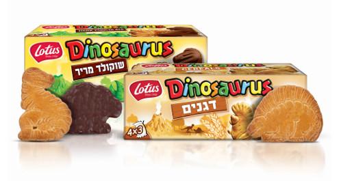 """עוגיות """"דינוזאורים"""" של לוטוס"""