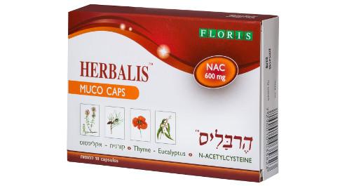 Herbalis Muco Caps  - כמוסות הרבליס לשיעול ליחתי