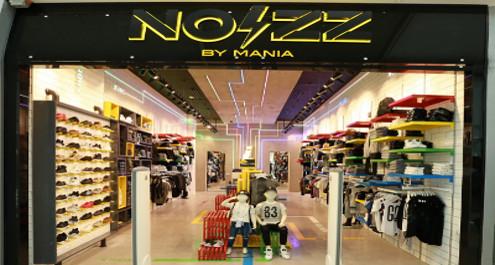 NOIZZ - רשת אופנה לבנים בגילאי 3-13