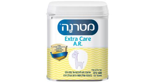 מטרנה Extra Care A.R