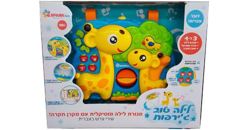 מנורת לילה מוזיקלית רב-תכליתית לתינוק