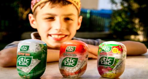 לא רק לילדים: מהדורה חדשה ומוגדלת לסוכריות טיק טק