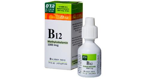 חדש מהדס: ויטמין 12B במינון מוגבר בטיפות ובטבליות מציצה