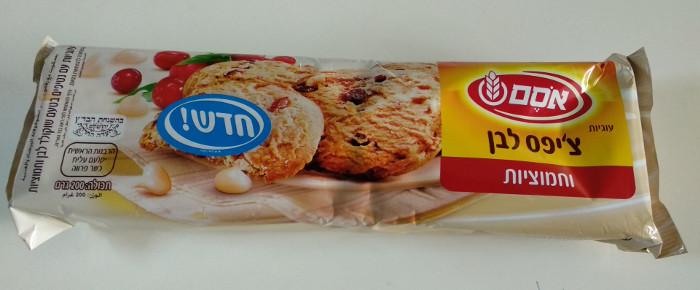 חדש מאסם: עוגיות צ'יפס לבן וחמוציות
