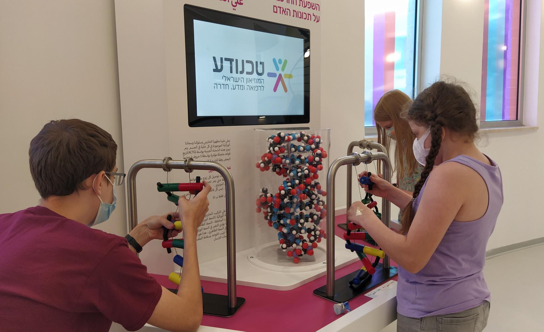 המוזיאון הישראלי לרפואה בטכנודע חדרה